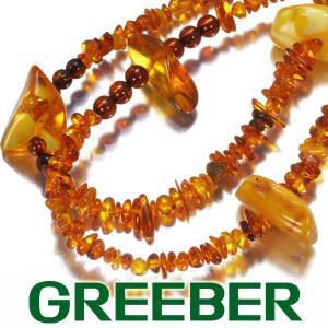 琥珀 コハク アンバー ロング ネックレス 198cm  GENJ greeber01