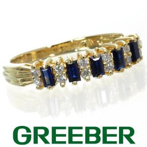 サファイア 0.40ct ダイヤ ダイヤモンド 0.15ct クラシックデザイン リング 指輪 K18YG GENJ|greeber01