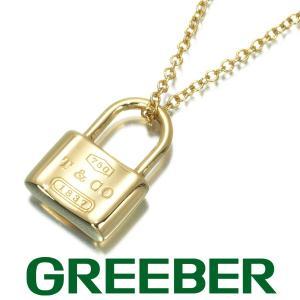 ティファニー ネックレス 1837 ロック カデナ K18YG BLJ|greeber01