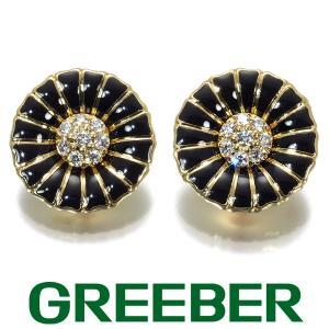 ジョージジェンセン ピアス ダイヤ ダイヤモンド デイジー フラワー K18YG/エナメル BLJ|greeber01
