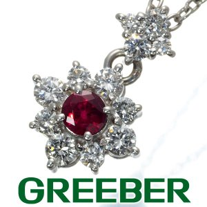 ルビー 0.25ct ダイヤ ダイヤモンド 0.50ct フラワー ネックレス Pt850/プラチナ GENJ|greeber01