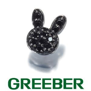 ポンテヴェキオ ピアス ブラックダイヤ ダイヤモンド 0.12ct ウサギ 片耳 K18WG BLJ|greeber01