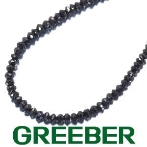 ジャムケリー ネックレス ブラックダイヤ ダイヤモンド 33.0ct K18PG BLJ/GENJ greeber01
