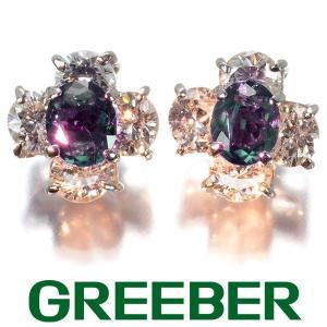 アレキサンドライト 0.7ct ダイヤ ダイヤモンド 1.5ct ピアス Pt900/プラチナ GENJ|greeber01