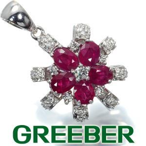 ルビー 1.28ct ダイヤ ダイヤモンド 0.23ct フラワー ペンダントトップ K18WG GENJ|greeber01