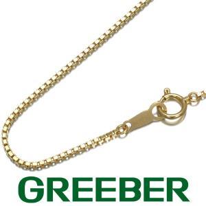 ベネチアンチェーン ネックレス 50cm K18YG GENJ greeber01