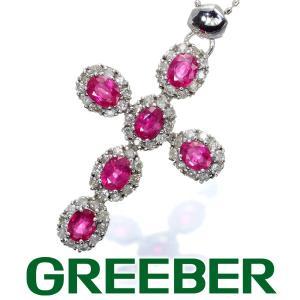 ルビー 1.44ct ダイヤ ダイヤモンド 0.50ct クロス ネックレス K14WG GENJ|greeber01