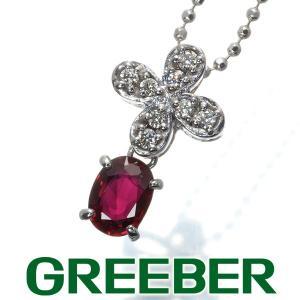 ルビー ダイヤ ダイヤモンド 0.07ct クローバー ネックレス K18WG GENJ|greeber01