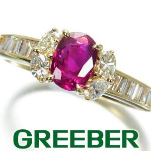 ルビー 1.05ct ダイヤ ダイヤモンド 0.57ct リング 指輪 K18YG ソーティング GENJ greeber01