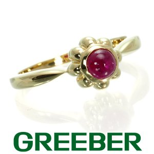 レ・エッセンシャル リング 指輪 ルビー 0.40ct 12号 K18YG BLJ/GENJ|greeber01