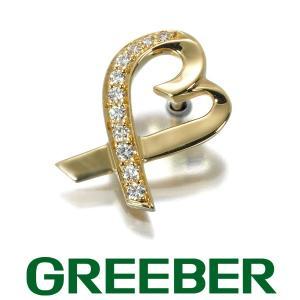 ティファニー ピアス ダイヤ ダイヤモンド ラビングハート 片耳 K18YG BLJ|greeber01