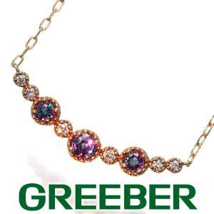 アレキサンドライト 0.20ct ダイヤ ダイヤモンド 0.05ct ネックレス K18PG GENJ|greeber01