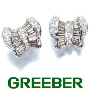 ダイヤ ダイヤモンド 0.50ct/0.50ct バタフライ ピアス K18WG GENJ greeber01