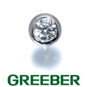 大粒 ティファニー ピアス ダイヤ ダイヤモンド 0.25ct程 バイザヤード 片耳 Pt950/プラチナ BLJ|greeber01