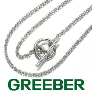 エルメス ネックレス チェーン 39cm K18WG BLJ|greeber01