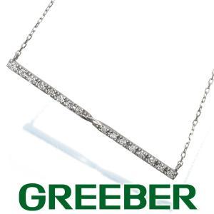 ティアムティアム ネックレス ダイヤ ダイヤモンド 0.11ct ツイスト K18WG BLJ/GENJ greeber01