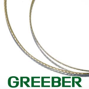 オメガチェーン リバーシブル ネックレス 42cm K18YG/WG GENJ greeber01