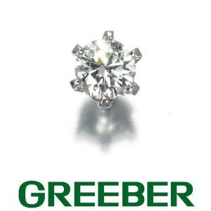 【新品】ダイヤ ダイヤモンド 0.264ct D VS2 EX H&C ピアス 片耳 Pt900/プラチナ/プラチナ ソーティング GENJ greeber01