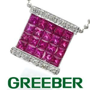ルビー ダイヤ ダイヤモンド 0.07ct ミステリーセッティング ネックレス K18WG GENJ|greeber01