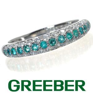 パライバトルマリン 0.20ct ダイヤ ダイヤモンド 0.35ct パヴェ ハーフエタニティ リング 指輪 Pt900/プラチナ 鑑別書 GENJ|greeber01
