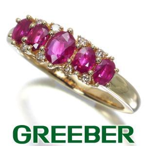 ルビー 0.70ct ダイヤ ダイヤモンド 0.07ct リング 指輪 K18YG GENJ|greeber01