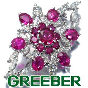 上質ルビー 3.82ct ダイヤ ダイヤモンド 1.40ct ブローチ兼ペンダントトップ Pt900/プラチナ ソーティング GENJ|greeber01