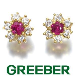 ガラード GARRARD ルビー ダイヤ ダイヤモンド ピアス K18YG BLJ/GENJ|greeber01