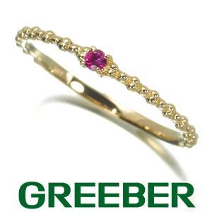 ルビー ビーズデザイン リング 指輪 K18YG GENJ|greeber01