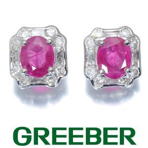 ルビー 0.67ct/0.79ct ダイヤ ダイヤモンド 0.25ct/0.25ct ピアス Pt900/プラチナ ソーティング GENJ 特別値下げ品|greeber01