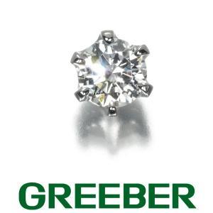 【新品】ダイヤ ダイヤモンド 0.204ct D VVS1 EX H&C ピアス 片耳 Pt900/プラチナ/プラチナ ソーティング GENJ greeber01