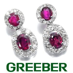 ルビー 0.61ct/0.61ct ダイヤ ダイヤモンド 0.21ct/0.21ct ピアス K18WG GENJ|greeber01