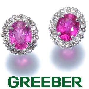 ルビー 0.39ct/0.39ct ダイヤ ダイヤモンド 0.10ct/0.10ct ピアス K18WG GENJ|greeber01