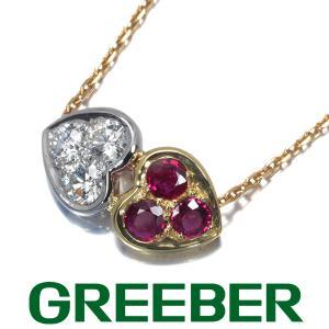 ティファニー ネックレス ダイヤ ダイヤモンド ルビー ダブルハート K18YG/Pt950/プラチナ BLJ|greeber01