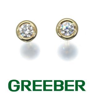 ティファニー ピアス ダイヤ ダイヤモンド 0.16ct バイザヤード K18YG BLJ|greeber01
