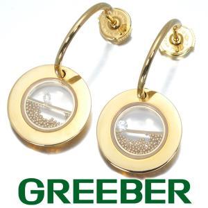 ベルナールシルバン ピアス ダイヤ ダイヤモンド K18YG BLJ/GENJ greeber01