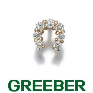 エテ ピアス ダイヤ ダイヤモンド ホースシュー 片耳 K18YG BLJ/GENJ|greeber01