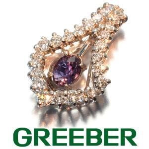アレキサンドライト 039ct ダイヤ ダイヤモンド 0.35ct ペンダントトップ Pt900/プラチナ GENJ|greeber01