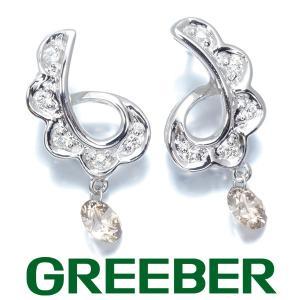 ブラウン&クリアダイヤ ダイヤモンド 0.18ct/0.18ct ピアス K18WG GENJ|greeber01