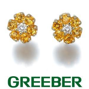 ポンテヴェキオ ピアス シトリン ダイヤ ダイヤモンド フラワー K18YG BLJ|greeber01