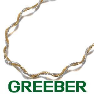ツイスト ウェーブデザイン ネックレス 47cm K18YG/WG GENJ greeber01