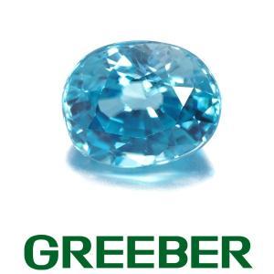ブルージルコン 6.094ct ルース 裸石 ソーティング GENJ|greeber01