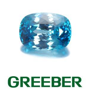 ブルージルコン 5.252ct ルース 裸石 ソーティング GENJ|greeber01