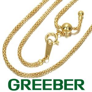 ラズベリーチェーン ネックレス 52cm K18YG GENJ|greeber01
