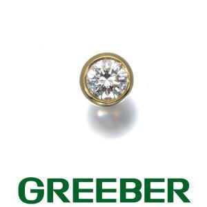 ティファニー ピアス ダイヤ ダイヤモンド 0.17ct バイザヤード 片耳 K18YG BLJ|greeber01