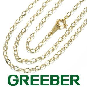 オーバルチェーン ロングネックレス 80cm K18YG GENJ|greeber01