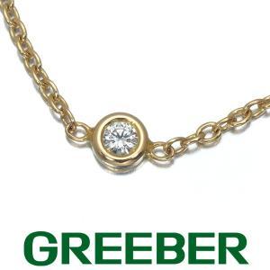 ディオール ブレスレット ダイヤ ダイヤモンド ミミウィ K18YG BLJ/GENJ|greeber01