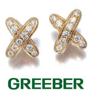 ショーメ ピアス ダイヤ ダイヤモンド リアン K18PG BLJ|greeber01