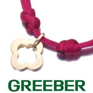 ヴァンクリーフ&アーペル ブレスレット ビザンチンアルハンブラ K18PG/コード BLJ|greeber01