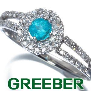 パライバトルマリン 0.22ct ダイヤ ダイヤモンド 0.26ct リング 指輪 Pt900/プラチナ GENJ greeber01