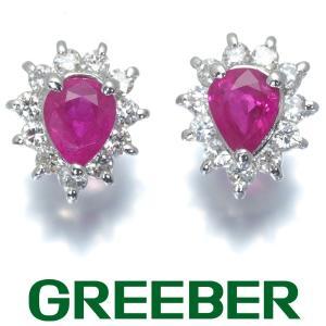 ルビー 0.31ct/0.32ct ダイヤ ダイヤモンド 0.15ct/0.15ct クラシックデザイン ピアス Pt850/プラチナ GENJ 特別値下げ品|greeber01